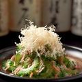 料理メニュー写真黒豚とゴーヤの味噌チャンプルー