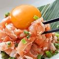 料理メニュー写真鶏明太ユッケ