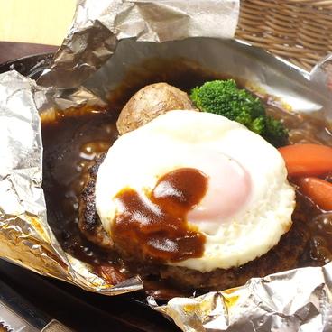 包みハンバーグ SEN HEPナビオのおすすめ料理1