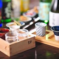 大人気!日本酒飲み比べ二種と四種をご用意