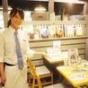 マンゴツリーキッチン 錦糸町のおすすめポイント2
