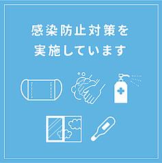 浪花の串カツえべっさん 金沢駅前店の雰囲気1