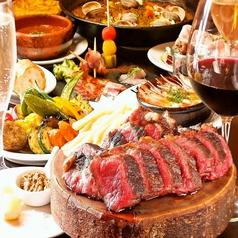 トロス スペイン グリルバル TOROS SPAIN Grill&Barのコース写真