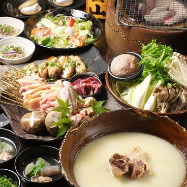 鶏居酒屋 るーつ 江坂店のおすすめ料理1