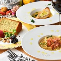 Caetla サエラのおすすめ料理1