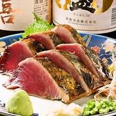 赤羽籠太 赤羽南口店のおすすめ料理2