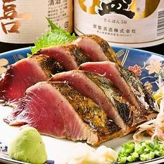 赤羽籠太 赤羽南口店のおすすめ料理1