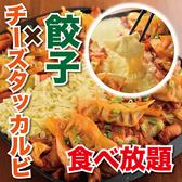 鳥丸 とりまる 新宿駅前店のおすすめ料理3