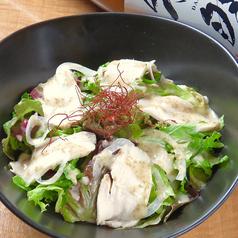 蒸し鶏の胡麻ドレサラダ