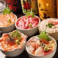 ご飯物も種類豊富にご用意しております。海鮮丼はもちろん、サーモンイクラ丼やうにいくら丼などなど…丼物以外にも釜飯などもご用意しております!