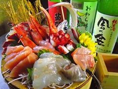 かざくら 高岡大和前店のおすすめ料理1