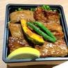 つきじ鈴富 すし富・魚がし食堂のおすすめポイント1
