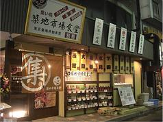 【ご予約受け付けてます!お気軽に問い合わせください☆】なお松本駅前店は予約受付はしておりません。