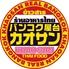カオサン 渋谷宮益坂のロゴ