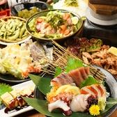 京ほのか 上野御徒町店のおすすめ料理2
