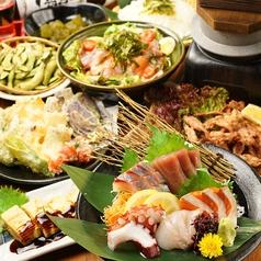 居酒屋 梅の小町 横須賀中央店のおすすめ料理1