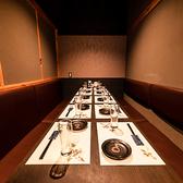赤坂駅から徒歩1分の好立地!各種宴会、パーティーに最適な個室空間をご用意しております。完全個室なっておりますので接待や会食にもおすすめです。赤坂での様々なシチュエーションに幅広くご利用頂けます。