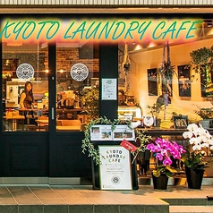 KYOTO LAUNDRY CAFEの写真