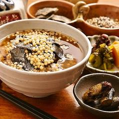 料理メニュー写真■おぶづけセット