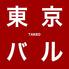 東京バル つくばのロゴ