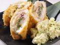 ささみフライin大葉&梅肉&チーズ~アボカドタルタルソース~ 720円