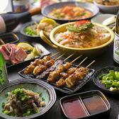 山田オブホルモンのおすすめ料理2