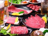 厚切り牛ロース、ツラミなど食べ放題以外のお肉もお特!