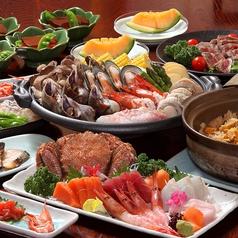 北貝料理 なむら別邸のおすすめ料理1