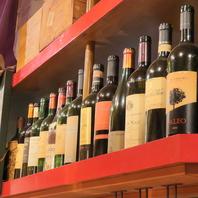 イタリアから独自ルートで仕入れる本場のイタリアワイン