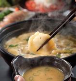塚田農場 名鉄岐阜駅前店 宮崎県日南市のおすすめ料理3