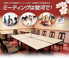 ミーティングルームは喫茶代又はお食事代のみでご利用出来ます。駐車場代割引サービス2時間無料となります。