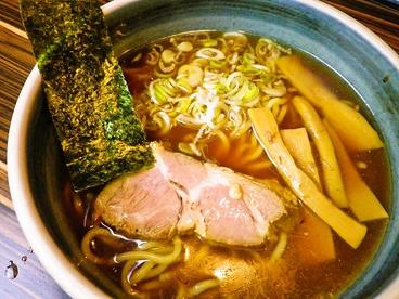 中華そば 蛍のおすすめ料理1