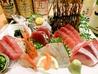 魚河岸 丸天 富士店のおすすめポイント1