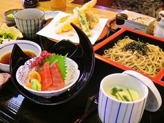 和食麺処 サガミ 三島玉川店の写真