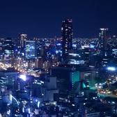 夜景の眺望がロマンチック