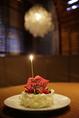 誕生日、記念日、サプライズ、などお気軽にお問い合わせください。