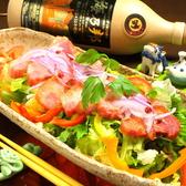 中川酒店 木屋町店のおすすめ料理2