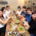 少人数の宴会もオススメ!牡蠣好きの為のコースや魚好きの為のコースなど、好みに合わせた宴会コースをご用意しております!