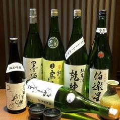 郷土料理 みやぎ乃 エスパル店の特集写真
