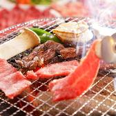 炭火焼肉食べ放題 出会いのかけら 小倉魚町のおすすめ料理3