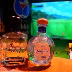 テキーラマエストロの資格を持つ店長がプレミアムテキーラ、メスカルをご提案します。バーのみの利用が多いのも特徴です。