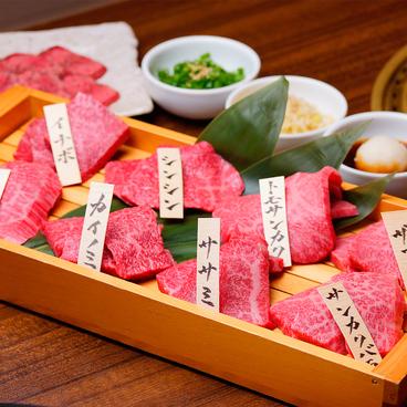 和牛塩焼肉 ブラックホール 歌舞伎町本店のおすすめ料理1