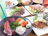 よくばり酒場 ビアード Beard 東林間のおすすめ料理3