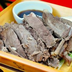 モンゴル城のおすすめ料理1