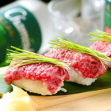 牛神酒場 名古屋 栄 錦店のおすすめ料理1