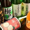 ◆厳選して選んだ日本酒・焼酎◆お酒も新鮮な食材に合わせ、料理に馴染む地酒・焼酎をご用意。こだわりのワインリストなど、趣向に合わせて各種取り揃えております。岐阜・三重産の地酒に地梅酒、各種ご用意しております。美味しいおつまみと美味しいお酒を是非ご賞味ください。
