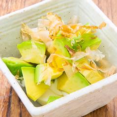 枝豆/もつポン/アボカドクリームチーズ/アンチョビ入りオリーブ/砂肝のネギだく塩レモン和え
