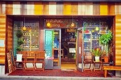 HaRaPeKo dining ぐりるの写真