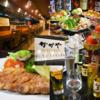 KAGAYA 酒と肴とときどき蕎麦
