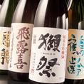 九州の伝統と技が光る、芋焼酎、麦焼酎、米焼酎もご用意しております。また日本独自の酒文化『焼酎との割り飲料』のパイオニアとして知られているホッピーもご用意。本格焼酎、ジン、梅酒等、色んなリキュール類と組み合わせれば自分だけのオリジナルホッピーとしても楽しめます。